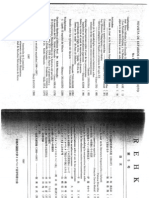 CursoDeLadino.com.ar - El tema de José en la literatura sefardí - Paloma Díaz-Mas (1997)