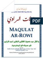 Maqulat Ar Rowi