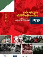 Guidebook