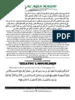 عIZZATOU L-MOUSLIMIN