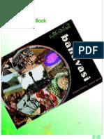 Banavasi Guest Guidebook