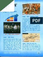 Dharshan 1 Sheet