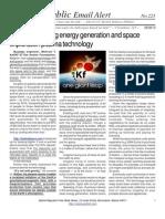 225 - Keshe Launching Energy Generation and Space Exploration Plasma Technology