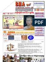 ABMA Journal Volume 3 No 17