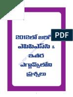 Current AFFAIRS 2012 Appsc Exams