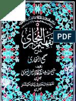 Tafheem-ul-Bukhari Sharah Sahi-ul-Bukhari 1 by - Shekh Al-Hdees Allama Gullam Rasool Rizwi