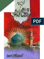 Tafreeh-ul-Khatar Fi Mnaqab by - Fazelat-ul-Shaikh Abdul Qadr