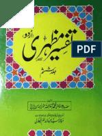 Tafheem-ul-Masail 6 by - Prof.Mufti Muneeb-ul-Rehman