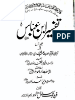 Tafseer Abn-e-Abas 1 by - Molana Mufti Azeez Ahamad