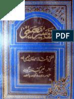 Tafsir-e-naeemi-para6   free books   pinterest   books, free books.