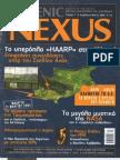 Hellenic Nexus 001