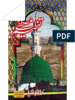 Tazeem-e-Mustafa by - Peer Sayed Irtaza Ali Karmani