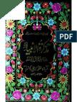 Tazkra-tul-Ambia by - Hafiz Abdul Razaq