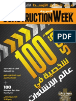 Construction Week, August 2012, Issue 22