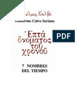 7 Nombres del Tiempo - Dr Guillermo Calvo Soriano - Poesía