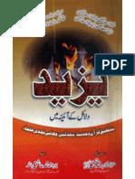 Yazeed dlail ky Aanay man by - Chodro Muhammad Ashiq Bath