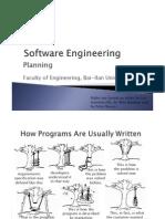 הנדסת תוכנה- הרצאה 2 | Planning