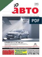 Aviso-auto (DN) - 35 /230/