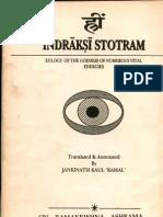 Indrakshi Stotram - Janaki Nath Kaul Kamal