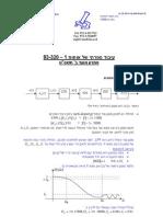 DSP-  פתרון מועד ב | 2009