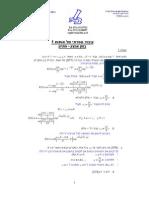 DSP- בוחן 2009 ופתרון