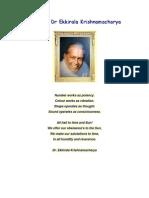 astrologia espiritual ekkirala krishnamacharya biography