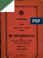 Sri Vidhyadharstava - Shyam Sundar Jatoo