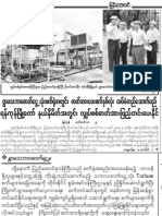Thailand - Myanmar Relations 006