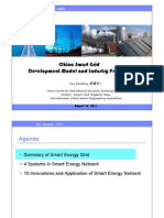 Day2 3 China Smart Grid Development Model and Industry Prospect