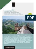 Knox Academy China Expedition