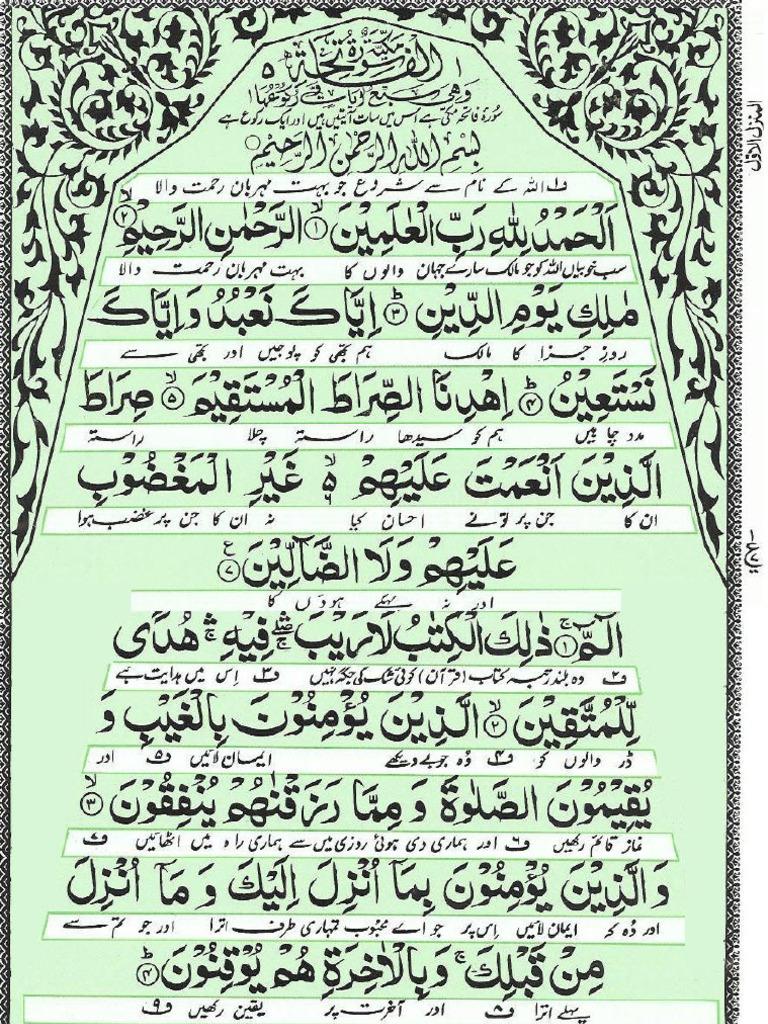 Full Quran For Reading Pdf
