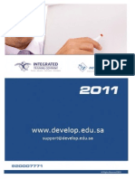 Develop_E
