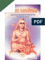Amit Kalarekha