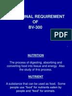 Nutrition Requierment of Layer Birds( BV300)