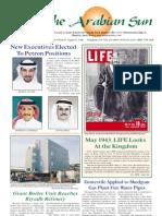 LIFE Magazine Visits Saudi King, 1943 - Arabian Sun - Aug. 11, 1999