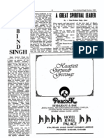 Guru Gobind Singh - A Great Spiritual Leader