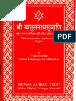 Vatul Nath Sutrani - Swami Lakshman Joo