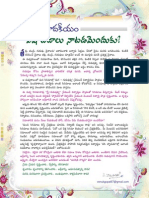 Aasha Monthly September 2012 Editorial