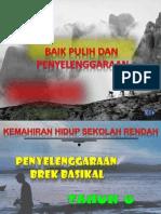 Penyelanggaraan Brek Basikal