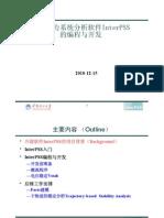 InterPSS Development  guide