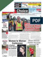 Weekly Choice - September 13, 2012