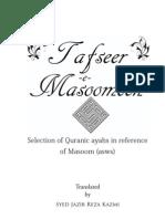 Tafseer e Masoomeen (asws) (English)
