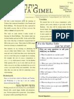 Newsletter Volume 01 Issue 03