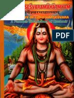 Siddhanta Deepika Volume 10   Shiva   Brahman
