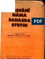 Bhavani Nama Sahasra Stuti - Janaki Nath Kaul