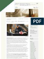 So Kriminell Ist Unsere Polizei - Derhonigmannsagt.wordpress.com_2012_07