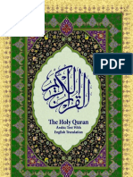 The Holy Quran-English translation by Marmaduke Pickthall PDF (free