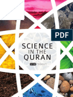 Science in the Quran
