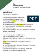 Pratityasampudpadahridayakarika
