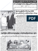 China - Myanmar Relations 011